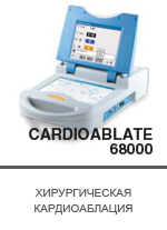 cardioblate